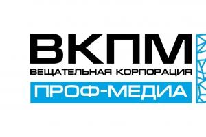 ВКПМ расширяет географию вещания своих радиостанций