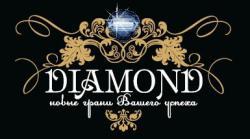 Diamond, Рекламное агентство