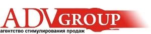 ADVGroup, Агентство стимулирования продаж в Вологде