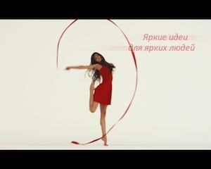 Рекламный ролик «PehaHaft»