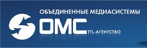 Объединенные медиасистемы,  TTL-агентство