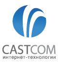 Компания «CASTCOM»: надежные решения сайтостостроительства