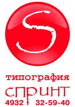 СПРИНТ, Типография, (проект ПРОМОКАРТЫ.РФ)