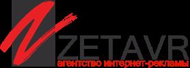 Зетавр, Рекламное агентство