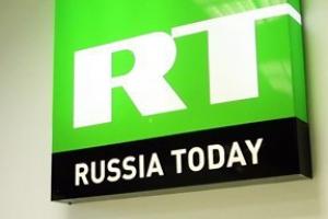 Russia Today получит дополнительные 1,2 млрд рублей из б...
