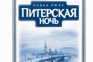 Редизайн «Питерской ночи»
