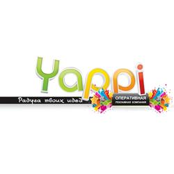 Яппи, оперативное рекламное агентство