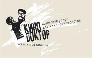 Кинодоктор