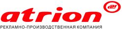 """Рекламно-производственная компания """"Атрион"""" г. Батайск"""