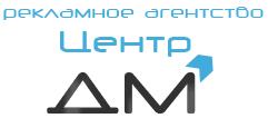 Центр ДМ