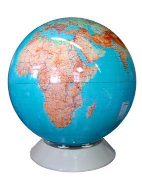 Эксклюзивный напольный Глобус