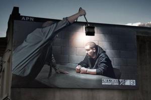 Наружная реклама в Тюмени