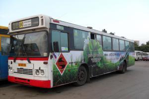 Реклама на транспорте, реклама на автобусах Воронеж
