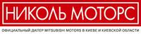 В феврале 2010 года «Николь Моторс» и агентство «Июльский» подписали контракт на PR-обслуживание