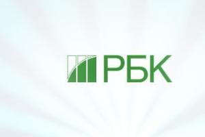 РБК поддержит первую российскую команду Формулы-1