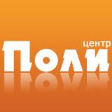 ПолиЦентр, Группа компаний