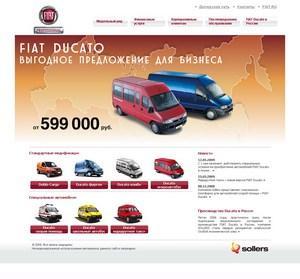 Запущен новый сайт FIAT Ducato