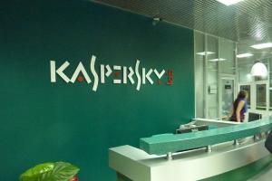 Kaspersky Lab создает операционную систему, неуязвимую для хакеров