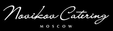 Novikov Catering (Новиков Кейтеринг)
