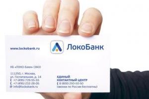 Студия D2B разработала новый фирменный стиль ЛОКО-Банка