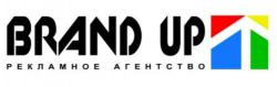 Brand UP, рекламное агентство