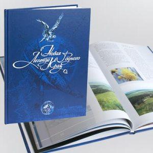 Дизайн и издание книги