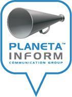 Коммуникационная группа Planeta Inform