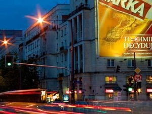 News Outdoor продала бизнес в Польше