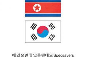 В рекламе очков подшутили над перепутавшими флаги организаторами Олимпиады
