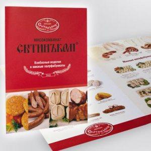 Дизайн и изготовление фирменных каталогов продукции
