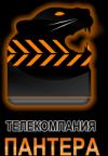 Panterafilms Production