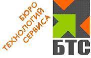 Информационно-практические семинары от Бюро Технологий Сервиса – в подарок