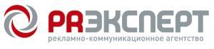 PR Эксперт, Рекламно-коммуникационное агентство