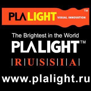 Изготовление рекламы из световозвращающих материалов!