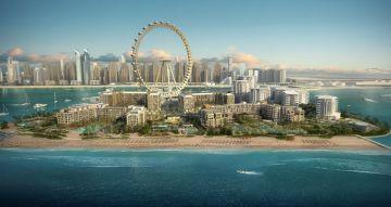 Дубайская компания Meraas анонсировала создание четырех новых гостиничных брендов с целью построения гостиничного бизнеса мирового уровня