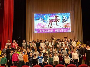 «Праздник весны» для детей из приютов Калужской области.