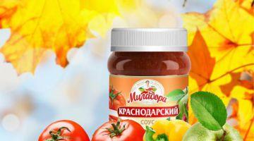 Соус «Миладора Краснодарский» - новинка от «НЭФИС-БИОПРОДУКТ»