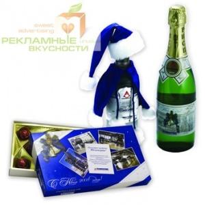 Бизнес-подарки с логотипом на Новый год