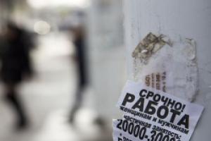 Челябинские власти объявили войну несанкционированной рекламе вдоль дорог