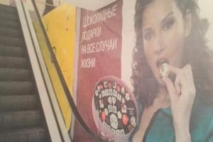 Анфиса Чехова обратилась в суд из-за баннера с фотографией