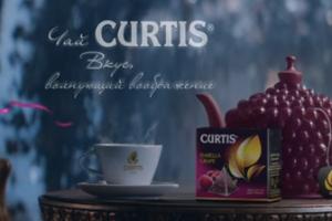 Чай Curtis и BBDO Moscow показали волшебный мир вкусов