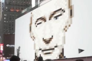 Путин подмигнул ньюйоркцам с экрана Таймс-сквер и исчез