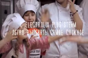 Время печь с Electrolux