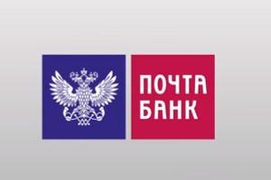 Вы не ослышались: на звонки в «Почта Банк» отвечает Сергей Гармаш
