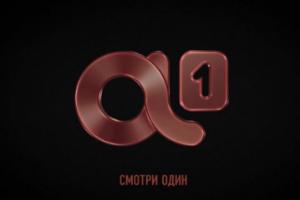 Телеканал Amedia 1 сменит формат, название и визуальное оформление