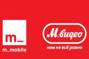 «М.Видео» запускает рекламную кампанию в поддержку нового формата продаж m_mobile