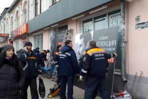 В Ярославле разрабатывают концепцию единого оформления уличных вывесок