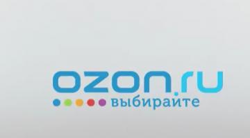 «OZON.ВСЁ»: новая рекламная кампания расскажет о подарках на все случаи жизни