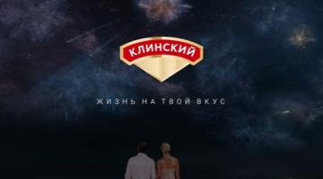 «Клинский» поощряет удовольствие от жизни в новом звёздном видео «Жизнь на твой вкус», разработанном Forsman & Bodenfors