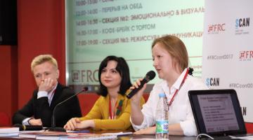 В Москве завершилась II Fresh Russian Communications Conference 2017